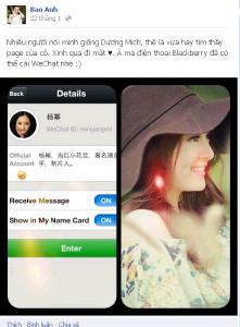 Bùi Anh Tuấn và Bảo Anh bị ném đá vì quảng cáo WeChat
