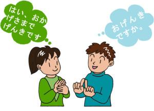 Cách học tiếng Nhật hiệu quả nhất